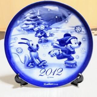 Disney - 2012年 イヤープレート お皿 ディズニー ミッキー