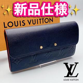 LOUIS VUITTON - 週末セール ルイヴィトン  アンプラント マリーヌルージュ保証付295