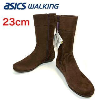 アシックス(asics)の★未使用★アシックスウォーキング ブーツ 撥水 サイドジップ スエード 23(ブーツ)