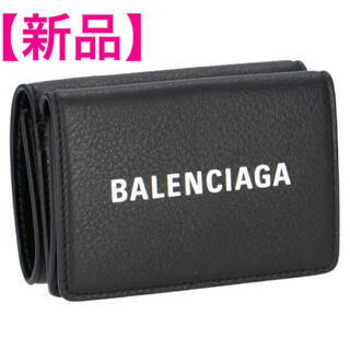Balenciaga - 【新品】バレンシアガ(BALENCIAGA)財布 2021年春夏