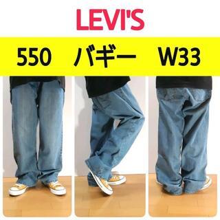 Levi's - 【251】リーバイスLevi's550ワイドデニムバギー14H W33L28