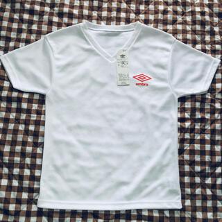 アンブロ(UMBRO)の【新品】UMBRO アンブロ  ジュニア Vネック半袖Tシャツ 白 150cm(Tシャツ/カットソー)