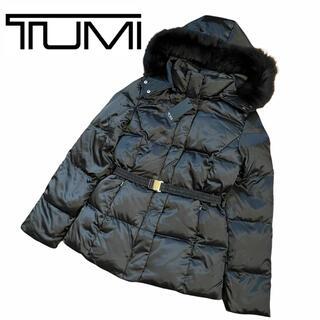トゥミ(TUMI)の新品 TUMI トゥミ フード ファー ベルト ダウンジャケット(ダウンジャケット)