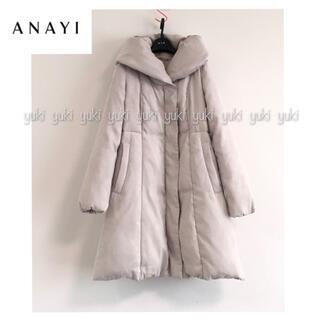 ANAYI - ANAYI  フェイクスエード 襟ボリューム ダウンコート
