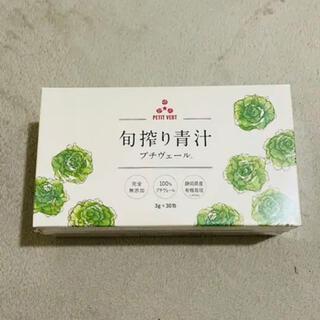 ファンケル(FANCL)の旬搾り青汁 プチヴェール 青汁 健康 無添加(青汁/ケール加工食品)