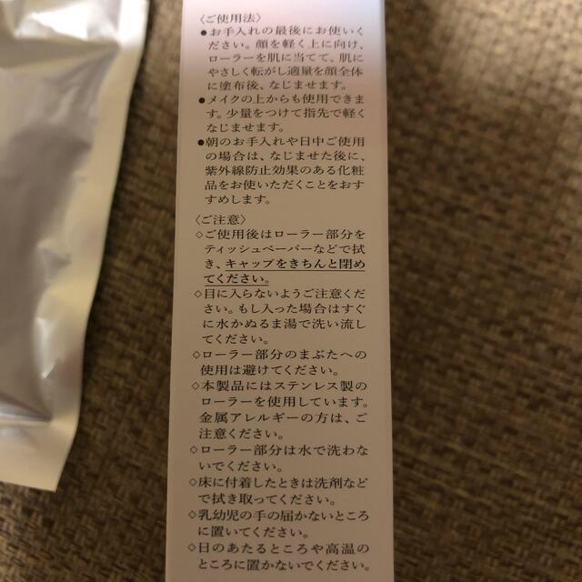 SHISEIDO (資生堂)(シセイドウ)のHAKU 薬用 美白オイル(医薬部外品) 15mL <数量限定品> コスメ/美容のスキンケア/基礎化粧品(美容液)の商品写真