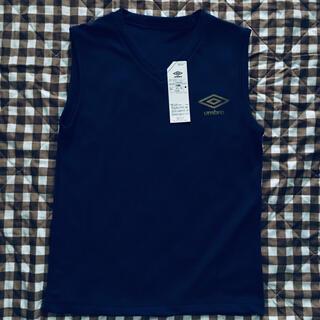 アンブロ(UMBRO)の【新品】アンブロ  ジュニア Vネックスリーブレスシャツ ブルー 150cm  (Tシャツ/カットソー)