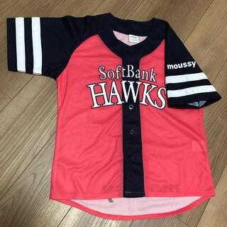 福岡ソフトバンクホークス - 福岡ソフトバンクホークス×マウジー ユニフォーム レディース