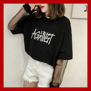 レース袖 Tシャツ シースルートップス ブラック H44(Tシャツ(長袖/七分))