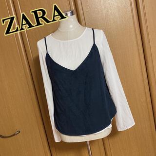 ZARA - 【ZARA】重ね着 トップス USED品