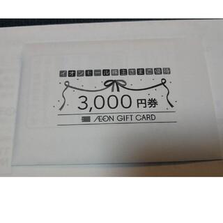 イオン(AEON)の☆即購入可☆イオンモール 株主優待  ラクマパック発送(ショッピング)