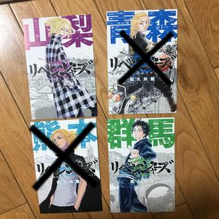 東京リベンジャーズ 日本リベンジャーズ イラストカード ポストカード マイキー