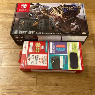 Nintendo Switch - 任天堂switch モンハンライズスペシャルエディション