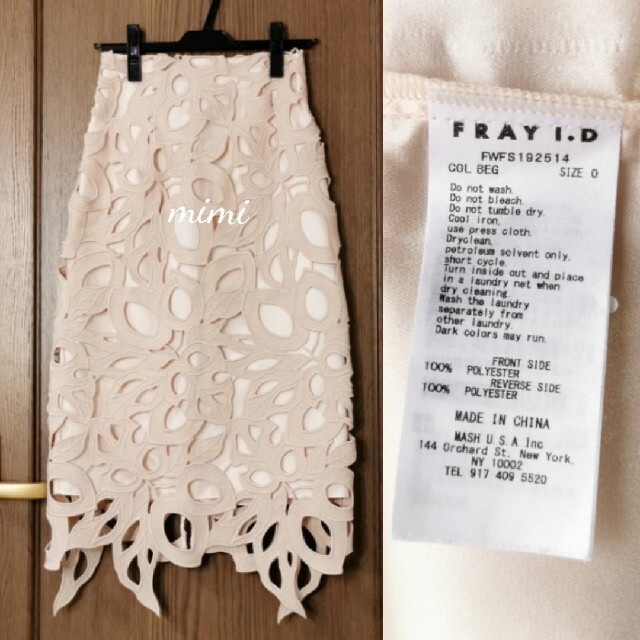 FRAY I.D(フレイアイディー)のなすび様専用です♡レース タイト スカート レディースのスカート(ひざ丈スカート)の商品写真