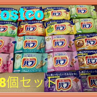 【コストコ】花王 バブ 18個セット 入浴剤 炭酸力のバブ 9種類×2個