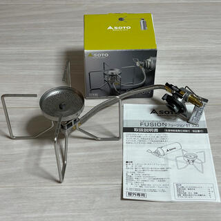 シンフジパートナー(新富士バーナー)のSOTO  レギュレーターストーブ フュージョン ST-330(調理器具)