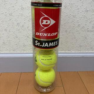 ダンロップ(DUNLOP)のダンロップ ST.JAMES テニスボール 4個(ボール)