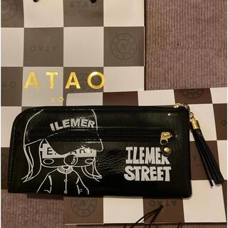 ATAO - イルメール★アタオ★イーマリーコラボウォレット長財布★限定!完売品