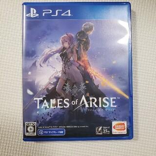 テイルズ オブ アライズ PS4