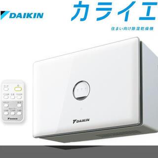 DAIKIN - ダイキン カライエ JKT10VS-W