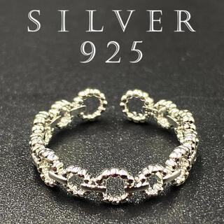 リング カレッジリング シルバー925 人気 指輪 silver925 191F
