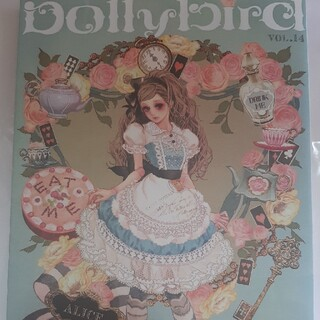 Dollybird vol.14 ドーリーバード