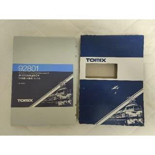 トミー(TOMMY)のTOMIX 233系 通勤電車(中央線・H編成) セットA(鉄道模型)