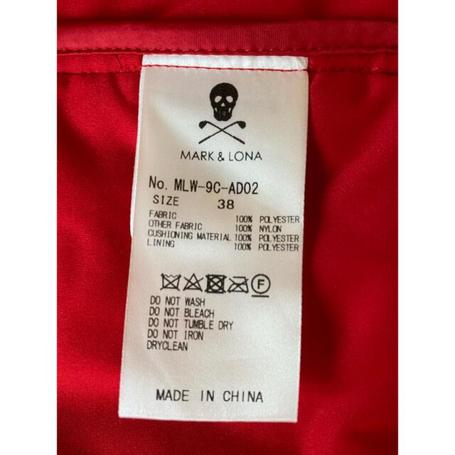 MARK&LONA(マークアンドロナ)の☆美品☆【MARK&LONA】Big Rim Down Vest /WOMEN スポーツ/アウトドアのゴルフ(ウエア)の商品写真