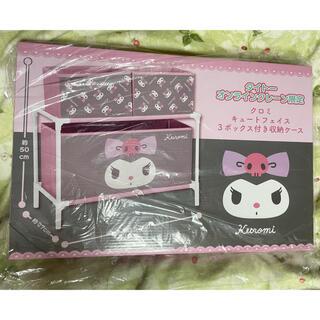 マイメロディ - ♡タイクレ限定♡クロミ キュートフェイス3ボックス付き収納ケース♡サンリオ♡