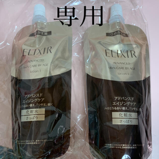エリクシール(ELIXIR)の資生堂 エリクシール アドバンスド ローション T I (つめかえ用) 化粧水((化粧水/ローション)