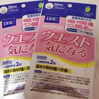 ディーエイチシー(DHC)のDHC ウエスト気になる(ダイエット食品)