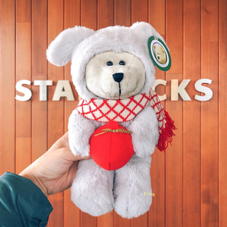 Starbucks Coffee - スターバックス ホリデー クリスマス 2020 ベアリスタ ドッグ ぬいぐるみ