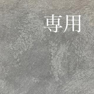 MENARD - メナード リシアルローション A  100mL
