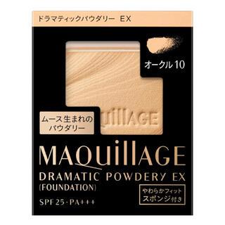 マキアージュ(MAQuillAGE)の《未使用》マキアージュドラマティックパウダリーオークル10(ファンデーション)