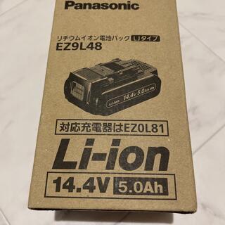パナソニック(Panasonic)の型式:EZ9L48 Panasonic 14.4V 5.0Ah(工具/メンテナンス)