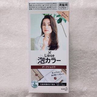リーゼ(liese)のリーゼ 泡カラー ナチュラルシリーズ(カラーリング剤)
