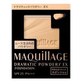 マキアージュ(MAQuillAGE)の《未使用》マキアージュドラマティックパウダリーオークル20(ファンデーション)