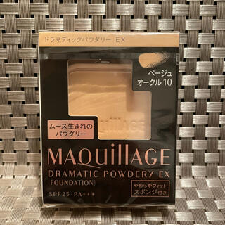 マキアージュ(MAQuillAGE)の未開封❤️マキアージュ ドラマティックパウダリー ベージュオークル10(ファンデーション)