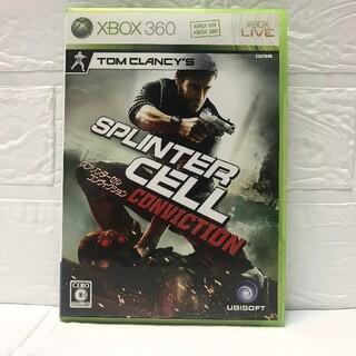 Xbox360 - 【Xbox360】スプリンターセル コンヴィクション