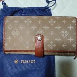 Russet - ラシット 長財布
