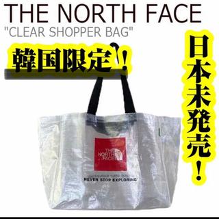 ザノースフェイス(THE NORTH FACE)の新品未使用 韓国正規品 ノースフェイス クリアバッグ トートバッグ ショルダー(トートバッグ)