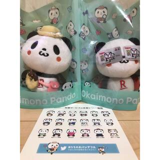 ラクテン(Rakuten)のOkaimono Panda ぬいぐるみ(ぬいぐるみ)