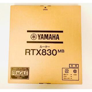 ヤマハ(ヤマハ)のYAMAHA RTX830MB 第一興商用【新品・未使用】(PC周辺機器)