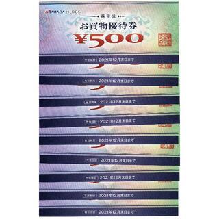 4500円分:ヤマダ電機株主優待券:(ショッピング)