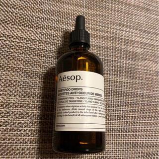 Aesop - Aesop ポストプードロップス