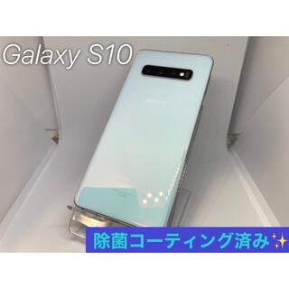 ギャラクシー(Galaxy)のGalaxy S10 SIMフリー(スマートフォン本体)