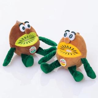 宝島社 - GLOW グロー 7月号増刊 セブン限定 付録のみ キウイブラザーズ ゼスプリ