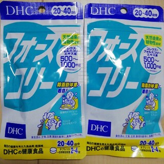 ディーエイチシー(DHC)のDHCフォースコリー20〜40日分(ダイエット食品)