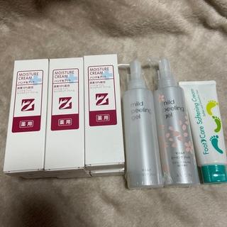 AVON - AVON 新品未使用品 化粧品セット