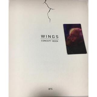 防弾少年団(BTS) - BTS WINGS CONCEPT BOOK Vテヒョントレカ付き